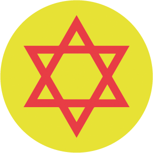 Jewish and Israel logo